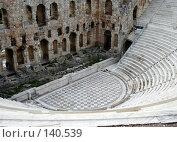 Купить «Театр Герода Аттика, Афины», фото № 140539, снято 18 ноября 2007 г. (c) Светлана Черненко / Фотобанк Лори