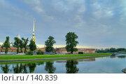 Петропавловская крепость. Стоковое фото, фотограф Каминский Константин / Фотобанк Лори