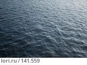 Купить «Река фон», фото № 141559, снято 27 октября 2007 г. (c) Coler / Фотобанк Лори