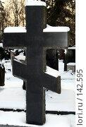 Купить «Надгробный памятник на Кунцевском кладбище. Москва», фото № 142595, снято 2 декабря 2007 г. (c) Николай Коржов / Фотобанк Лори