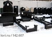 Купить «Надгробные памятники на заказ», фото № 142607, снято 2 декабря 2007 г. (c) Николай Коржов / Фотобанк Лори