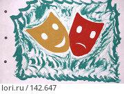 Купить «Маски», иллюстрация № 142647 (c) Татьяна Дигурян / Фотобанк Лори