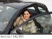 Авто-леди. Стоковое фото, фотограф Насыров Руслан / Фотобанк Лори