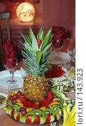 Купить «Ананас на праздничном столе», фото № 143923, снято 8 декабря 2007 г. (c) Игорь Муртазин / Фотобанк Лори