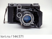 Старый среднеформатный фотоаппарат прошлого века. Стоковое фото, фотограф Григорий Погребняк / Фотобанк Лори
