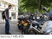 Купить «На каком прокатиться ?», фото № 145415, снято 6 января 2005 г. (c) Михаил Мандрыгин / Фотобанк Лори