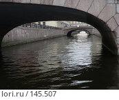 Каналы Санкт-Петербурга (2006 год). Стоковое фото, фотограф Андреева Анастасия / Фотобанк Лори