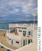 """Купить «Геленджик, пляж, кафе """"Тихая гавань"""", октябрь», фото № 145603, снято 15 октября 2007 г. (c) Иван Сазыкин / Фотобанк Лори"""