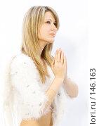 Купить «Портрет печального ангела», фото № 146163, снято 21 октября 2007 г. (c) Евгений Батраков / Фотобанк Лори