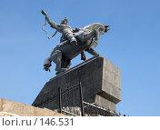 Купить «Памятник Салавату Юлаеву в Уфе», фото № 146531, снято 12 декабря 2007 г. (c) Михаил Коханчиков / Фотобанк Лори