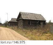 Купить «Старик», фото № 146975, снято 1 ноября 2007 г. (c) Осиев Антон / Фотобанк Лори