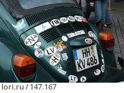 Купить «Бывалый путешественник», фото № 147167, снято 3 ноября 2007 г. (c) Екатерина Соловьева / Фотобанк Лори