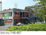 Купить «Нижнекамск», фото № 148487, снято 14 июля 2007 г. (c) Максим Яковлев / Фотобанк Лори