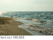 Купить «Пляж близ Голубицкой (Азовское море)», фото № 149003, снято 9 августа 2007 г. (c) Петухов Геннадий / Фотобанк Лори