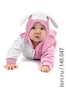 Купить «Счастливый малыш», фото № 149047, снято 6 ноября 2007 г. (c) Ольга Сапегина / Фотобанк Лори