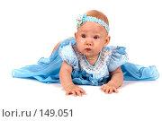 Купить «Малышка в красивом платье», фото № 149051, снято 6 ноября 2007 г. (c) Ольга Сапегина / Фотобанк Лори