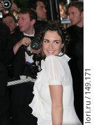 Купить «Знаменитости. Паз Вега», фото № 149171, снято 15 мая 2005 г. (c) Денис Макаренко / Фотобанк Лори