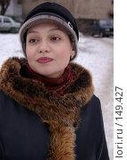 Купить «Девушка», фото № 149427, снято 24 ноября 2007 г. (c) Дмитрий Тарасов / Фотобанк Лори