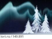 Купить «Северное сияние», иллюстрация № 149891 (c) Tamara Kulikova / Фотобанк Лори
