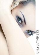 Купить «Соблазняющий взгляд», фото № 149895, снято 15 декабря 2007 г. (c) Сергей Старуш / Фотобанк Лори