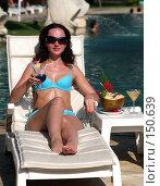 Купить «Красивая женщина», фото № 150639, снято 22 октября 2007 г. (c) Морозова Татьяна / Фотобанк Лори