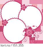 Купить «Красивая рамка с цветами», иллюстрация № 151355 (c) yelena demyanyuk / Фотобанк Лори