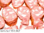 Купить «Ломтики колбасы», фото № 151567, снято 24 сентября 2018 г. (c) Угоренков Александр / Фотобанк Лори