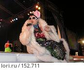 Купить «Верка Сердючка на концерте», фото № 152711, снято 3 июля 2005 г. (c) Константин Босов / Фотобанк Лори