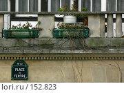Купить «Балкончик с цветами на одной из уличек Парижа, Франция», фото № 152823, снято 27 февраля 2006 г. (c) Harry / Фотобанк Лори