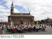 Купить «Дания. Копенгаген. Городской пейзаж», фото № 153239, снято 19 июля 2007 г. (c) Александр Секретарев / Фотобанк Лори