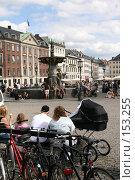 Купить «Дания. Копенгаген. Городской пейзаж», фото № 153255, снято 19 июля 2007 г. (c) Александр Секретарев / Фотобанк Лори