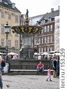 Купить «Дания. Копенгаген. Городской пейзаж», фото № 153259, снято 19 июля 2007 г. (c) Александр Секретарев / Фотобанк Лори