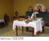 Купить «Старые вещи», фото № 153519, снято 7 января 2007 г. (c) Дмитрий Никитин / Фотобанк Лори