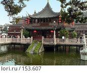 Купить «Сад и базар Юй Юань (Yuyuan Shangchang). Шанхай. Китай», фото № 153607, снято 19 сентября 2018 г. (c) Вера Тропынина / Фотобанк Лори