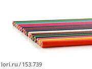 Купить «Набор цветных карандашей», фото № 153739, снято 19 декабря 2007 г. (c) Валерия Потапова / Фотобанк Лори