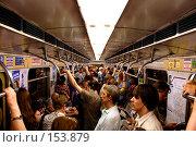 Купить «Метро», фото № 153879, снято 1 июня 2007 г. (c) Василий Аксюченко / Фотобанк Лори