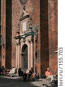 Купить «Дания. Копенгаген. Городской пейзаж», фото № 155703, снято 19 июля 2007 г. (c) Александр Секретарев / Фотобанк Лори