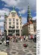 Купить «Дания. Копенгаген. Городской пейзаж», фото № 155715, снято 19 июля 2007 г. (c) Александр Секретарев / Фотобанк Лори