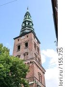 Купить «Дания. Копенгаген. Городской пейзаж», фото № 155735, снято 19 июля 2007 г. (c) Александр Секретарев / Фотобанк Лори