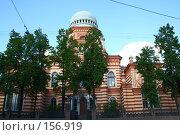 Купить «Синагога. Санкт-Петербург.», фото № 156919, снято 16 мая 2007 г. (c) Николай Коржов / Фотобанк Лори
