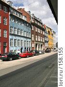 Купить «Дания. Копенгаген. Городской пейзаж», фото № 158155, снято 19 июля 2007 г. (c) Александр Секретарев / Фотобанк Лори
