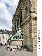 Купить «Дания. Копенгаген. Городской пейзаж», фото № 158163, снято 19 июля 2007 г. (c) Александр Секретарев / Фотобанк Лори