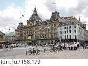 Купить «Дания. Копенгаген. Городской пейзаж», фото № 158179, снято 19 июля 2007 г. (c) Александр Секретарев / Фотобанк Лори