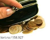 Купить «Кошелек с монетами», фото № 158927, снято 13 декабря 2007 г. (c) Морозова Татьяна / Фотобанк Лори