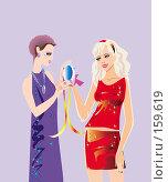 Купить «Девушки подруги рассматривают подарок», фото № 159619, снято 22 января 2018 г. (c) Олеся Сарычева / Фотобанк Лори
