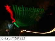 Купить «Реклама пива Хайнекен ночью на длинной выдержке с проводкой», фото № 159823, снято 11 июня 2005 г. (c) Harry / Фотобанк Лори