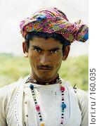 Купить «Индиец из пригорода Дели», эксклюзивное фото № 160035, снято 17 августа 2018 г. (c) Free Wind / Фотобанк Лори
