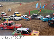 Купить «Гонки на выживание (затор)», фото № 160311, снято 27 октября 2007 г. (c) Сергей Шульгин / Фотобанк Лори