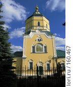 Купить «Серпухов, Кремль, Ильинская церковь», фото № 160467, снято 28 июня 2006 г. (c) ИВА Афонская / Фотобанк Лори
