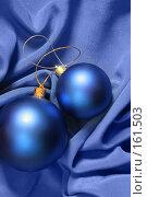 Купить «Рождественские шарики на голубом шелке», фото № 161503, снято 18 сентября 2018 г. (c) Роман Сигаев / Фотобанк Лори